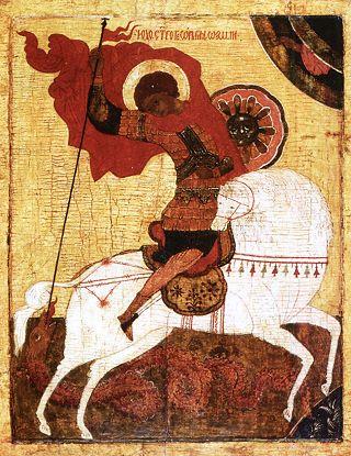 Чудо св. Георгия о змие. XV в. ГТГ