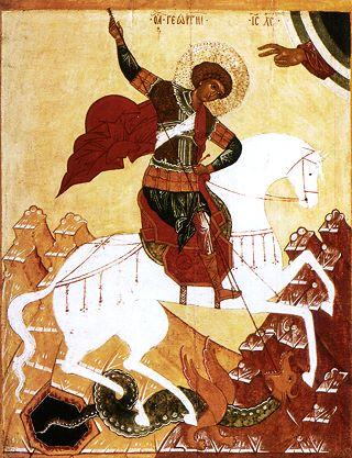 Чудо св. Георгия о змие. Начало XVI в. ГРМ