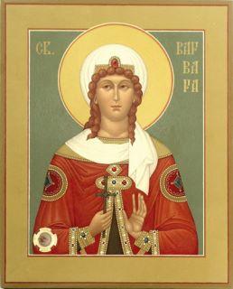 Икона св. вмц. Варвары с частицей святых мощей