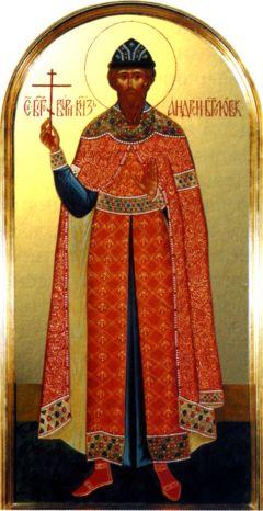 Святой благоверный благоверный князь Андрей Боголюбский
