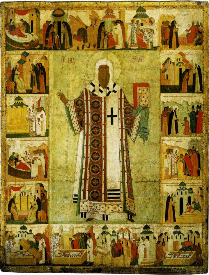 иконы пресвятой богородицы знамение фото