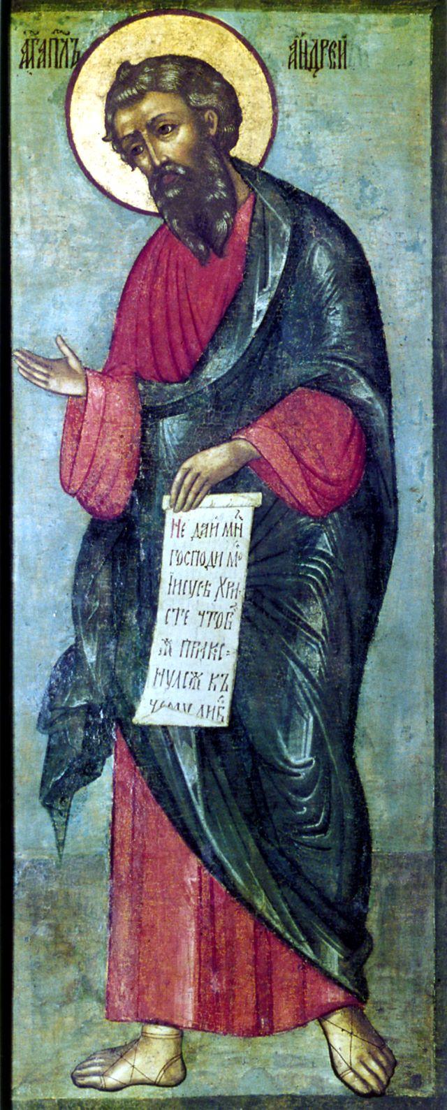 Апостол Андрей Первозванный». Икона ...: vidania.ru/p_andrey_pervozvannyi.html