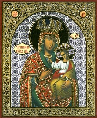 Гефсиманская (Черниговская) икона Божией Матери.