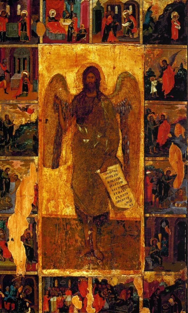 http://www.vidania.ru/icons/icon_ioann_predtecha_angel_pustyni_640x1065.jpg