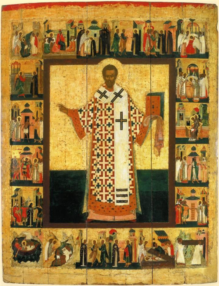 Икона сятителя Иоанна Златоуста в ...: vidania.ru/ioannzlatoust.html