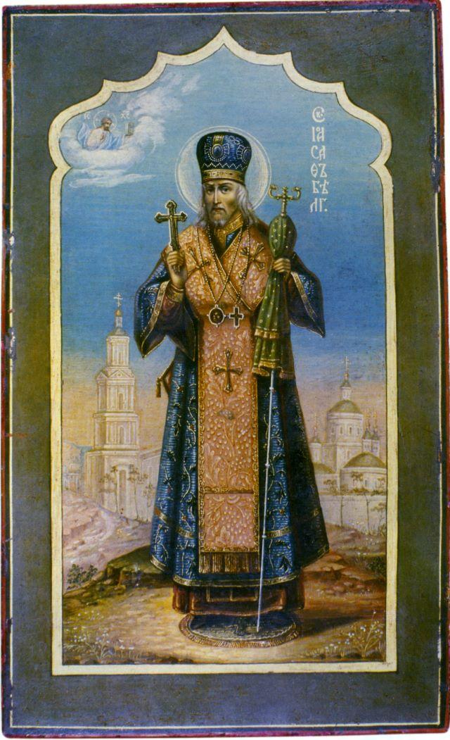 икона белгород: