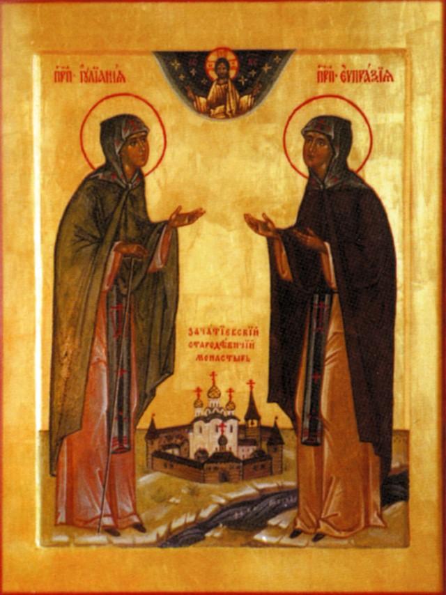 Икона преподобных Иулиании и ...: vidania.ru/monastery/bookzachatyevskii.html