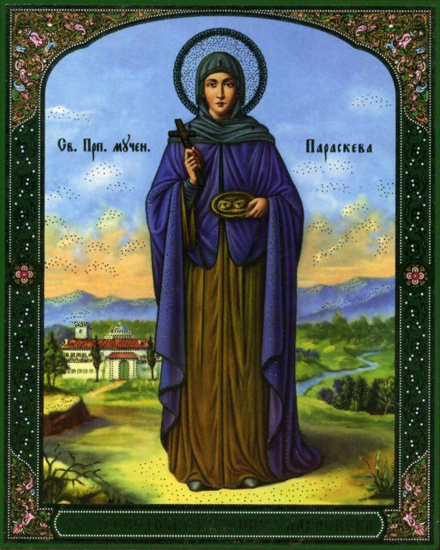 Икона святой мученицы Параскевы.: www.vidania.ru/p_paraskeva.html