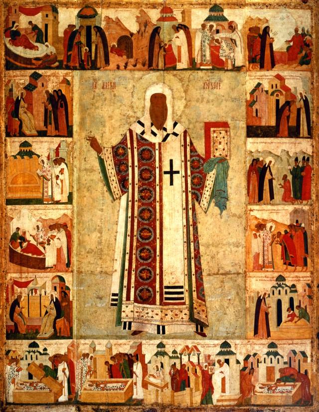 Икона «Святитель Алексий, Митрополит ...: vidania.ru/saints/zitie_aleksiya_mitropolita_moskovskogo.html