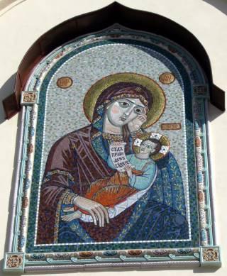 «Утоли моя печали» чудотворная икона Божией Матери