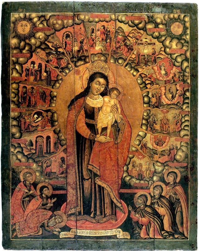 Резултат с изображение за Звезда Пресветлая, икона Божией Матери