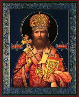 Образ архиепископа Илариона
