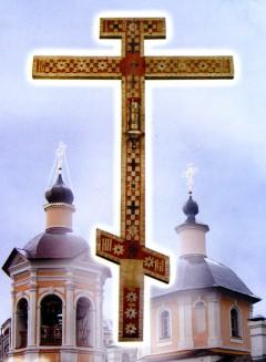 http://www.vidania.ru/icons/kiiskykrest_240x327.jpg