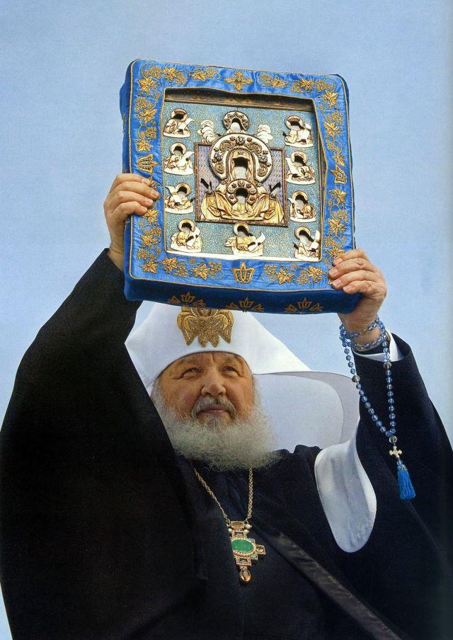 икона курская коренная чудотворная: