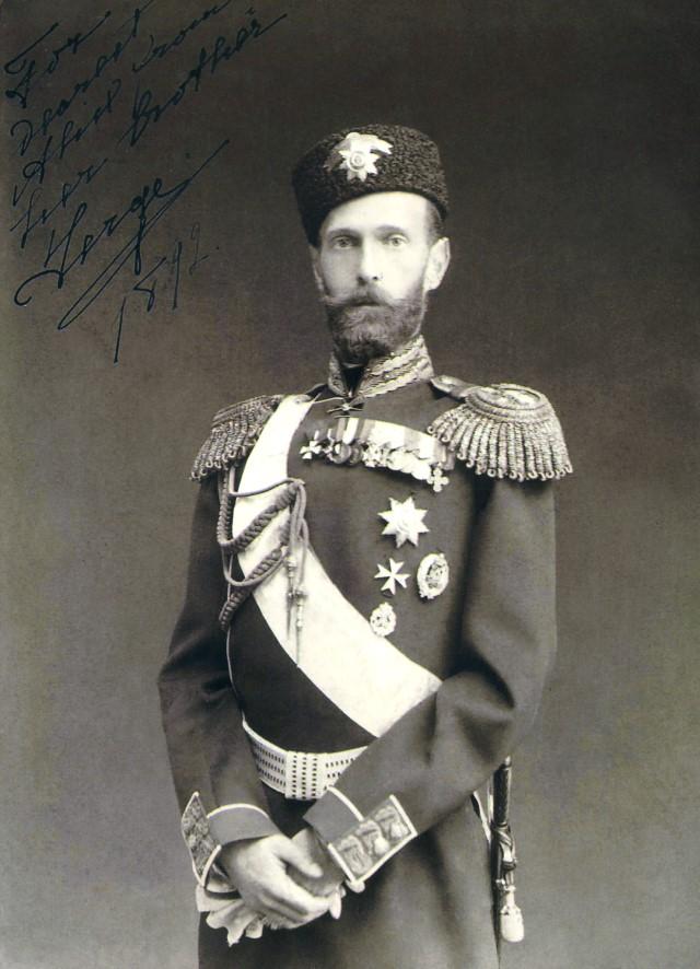 Картинки по запросу Великий князь Сергей Александрович