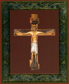 Святой и Животворящий Крест Господен