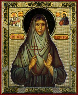 Преподобноисповедница Параскева Спасо-Влахернская