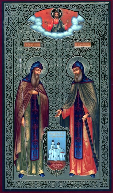 иконы святых воинов: