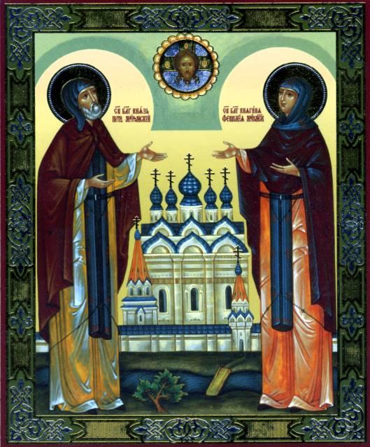Памятные места, связанные с именами Петра и Февронии.