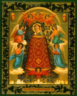 Образ Божией Матери «Прибавление ума».