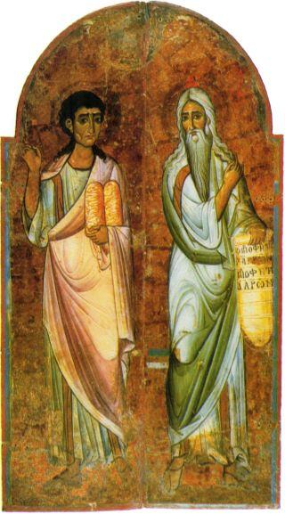 Пророки Моисей и Аарон. Царские врата. XIII век.