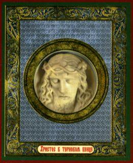 Чудотворный Образ Спасителя в терновом венце - Беленький Спаситель