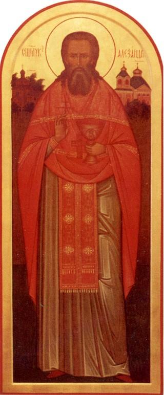 Священномученик Александр (Агафонников).