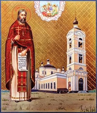 Священномученик Пётр (Ворона).