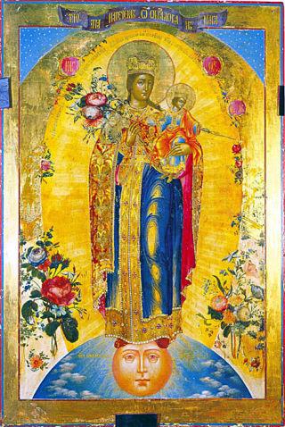 благодатное небо икона божией матери: