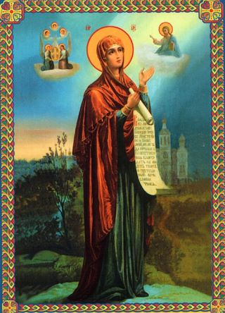 боголюбская икона божией матери:
