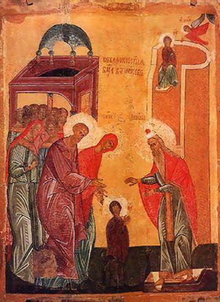 http://www.vidania.ru/icony/img/icon_bogorodiza_1901.jpg
