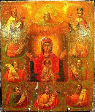 «Знамение» Курская-Коренная икона Божией матери