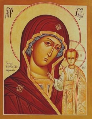 Сегодня, 4 ноября, Русская Православная Церковь празднует день Казанской иконы Божией Матери, одной из самых...