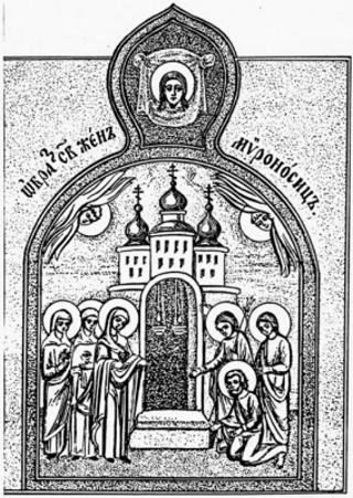 леснинская икона: