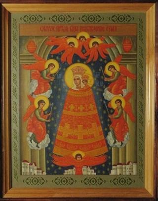 Прибавление ума икона Божией Матери.