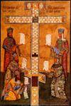 Кийский Крест Патриарха Никона