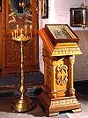 Щигровское православное братство во имя Святой Троицы