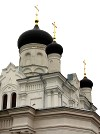 Свято–Троицкий Мариинский женский монастырь.