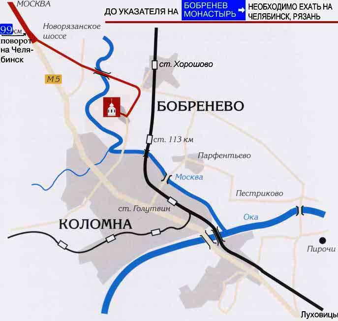Схема проезда к Бобреневу