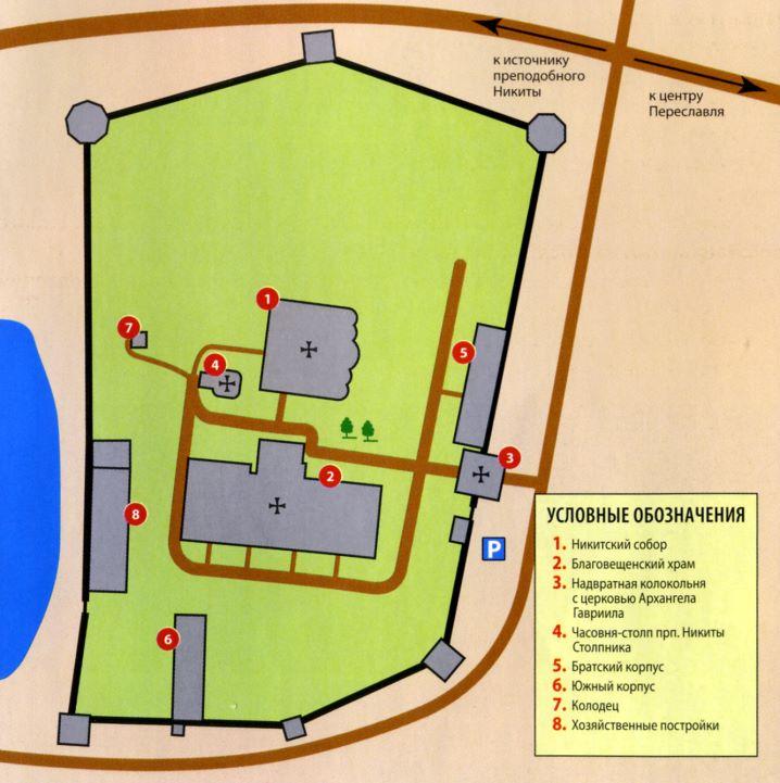 План Переславского Никитского