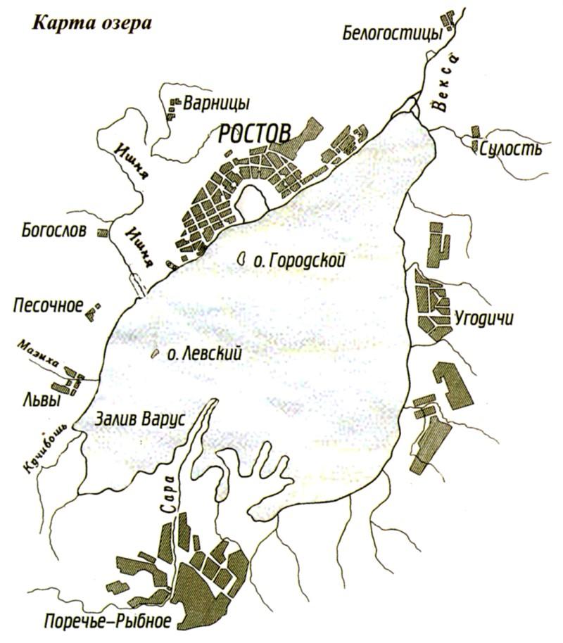 Карта озера Неро