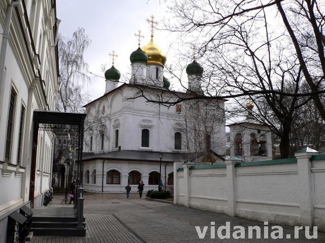 Адрес: 103031, г. Москва, ул.