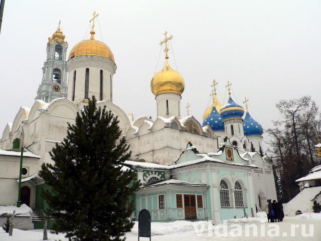 Свято-Троицкую Сергиеву Лавру