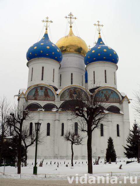 Свято-Троицкая Сергиева Лавра,