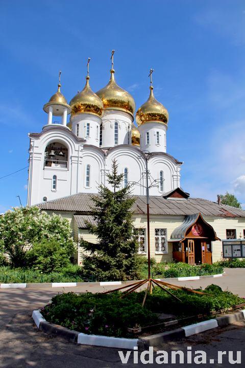 Церкви московская епархия (областная)