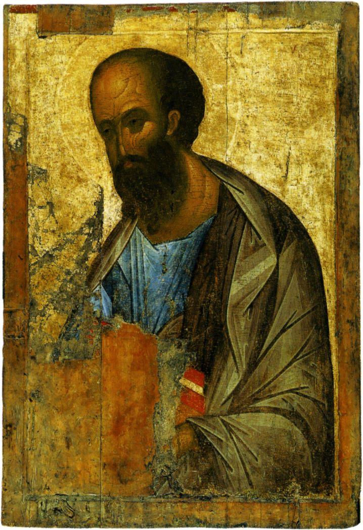 Картинка архангел