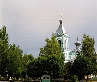 знакомства валуйки белгородская обл
