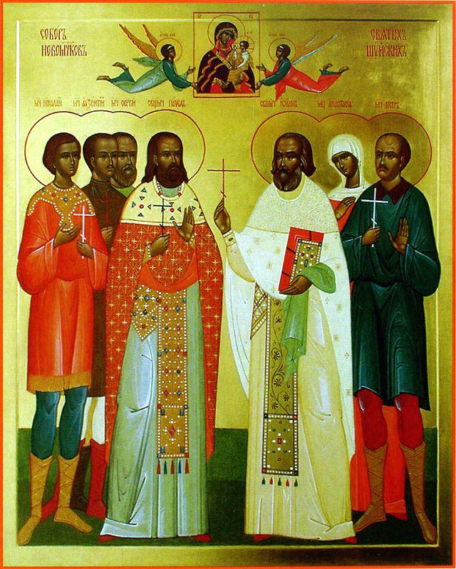 Икона новомучеников Шуйских из ...: www.vidania.ru/temple/temple_ivanovskaya/aresty_v_shue.html