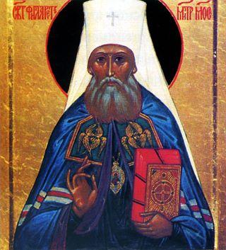 Святитель Филарет (Дроздов). Икона XX века