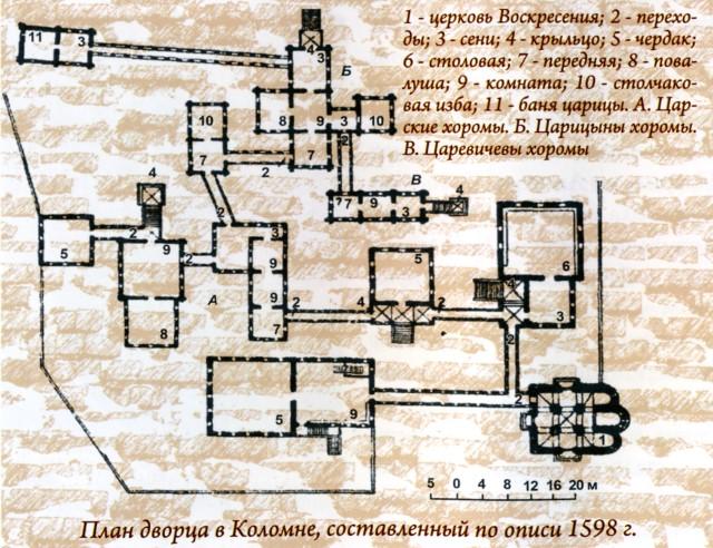 План дворца в Коломне,